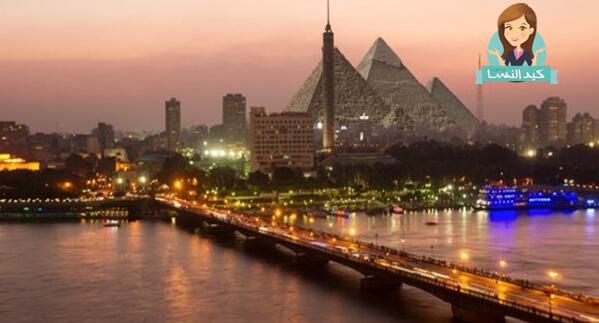 اماكن الخروج فى القاهرة للمخطوبين