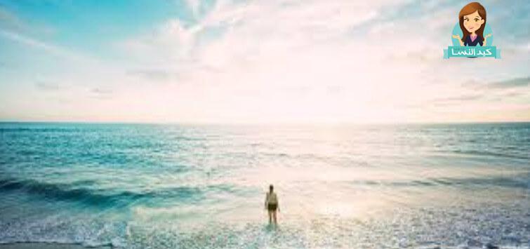 تفسير حلم السباحة في البحر مع أشخاص لابن سيرين والامام الصادق مجلة كيد النسا