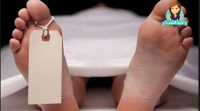 تفسير حلم موت شخص حي