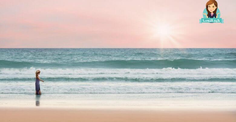 تفسير رؤية شاطئ البحر في المنام