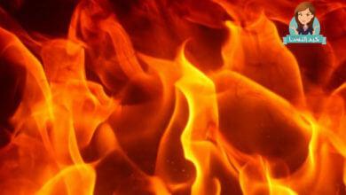 Photo of تفسير رؤية النار في المنام للعزباء والمتزوجة