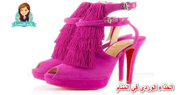تفسير رؤية الحذاء الوردي للإمام الصادق