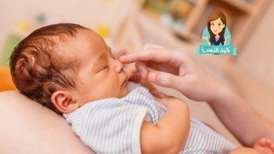 Photo of علامات تظهر على طفلي الرضيع.. كيف أتعامل معها