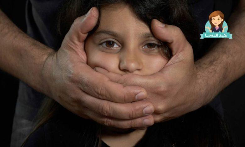 ما هي أنواع سوء معاملة الأطفال
